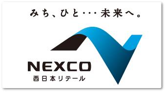 NEXCO西日本リテール